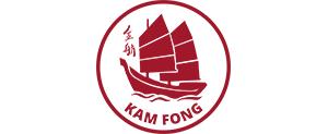 Kamfong